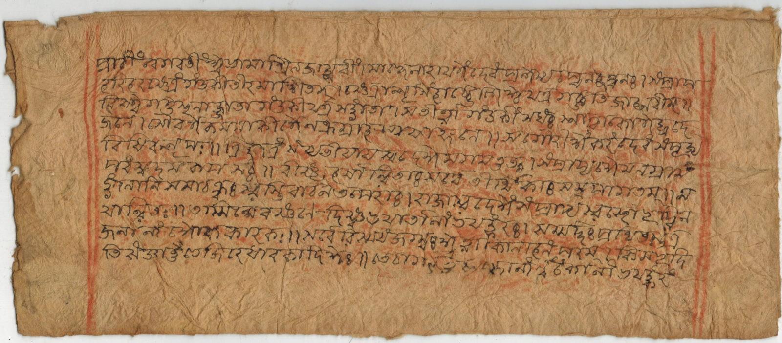 Mithila manuscript