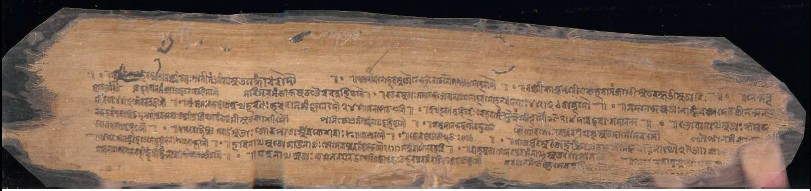 History of Panji in Mithila and its relevancy