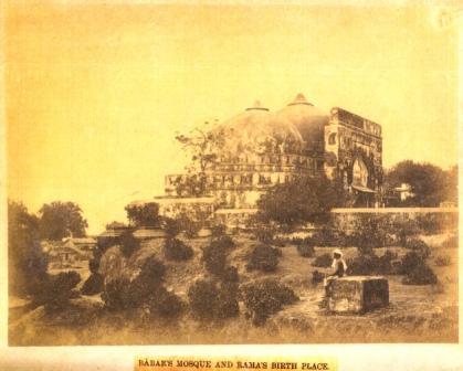 Rama Janma Bhumi photograph in 1870