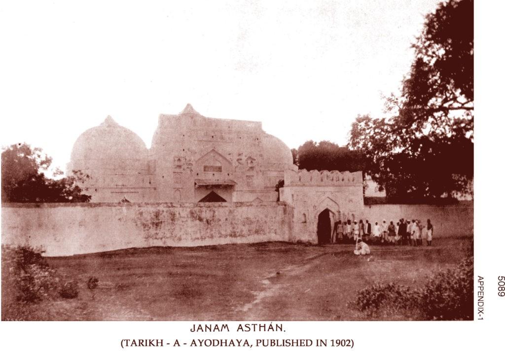 Rama Janma Bhumi in 1902