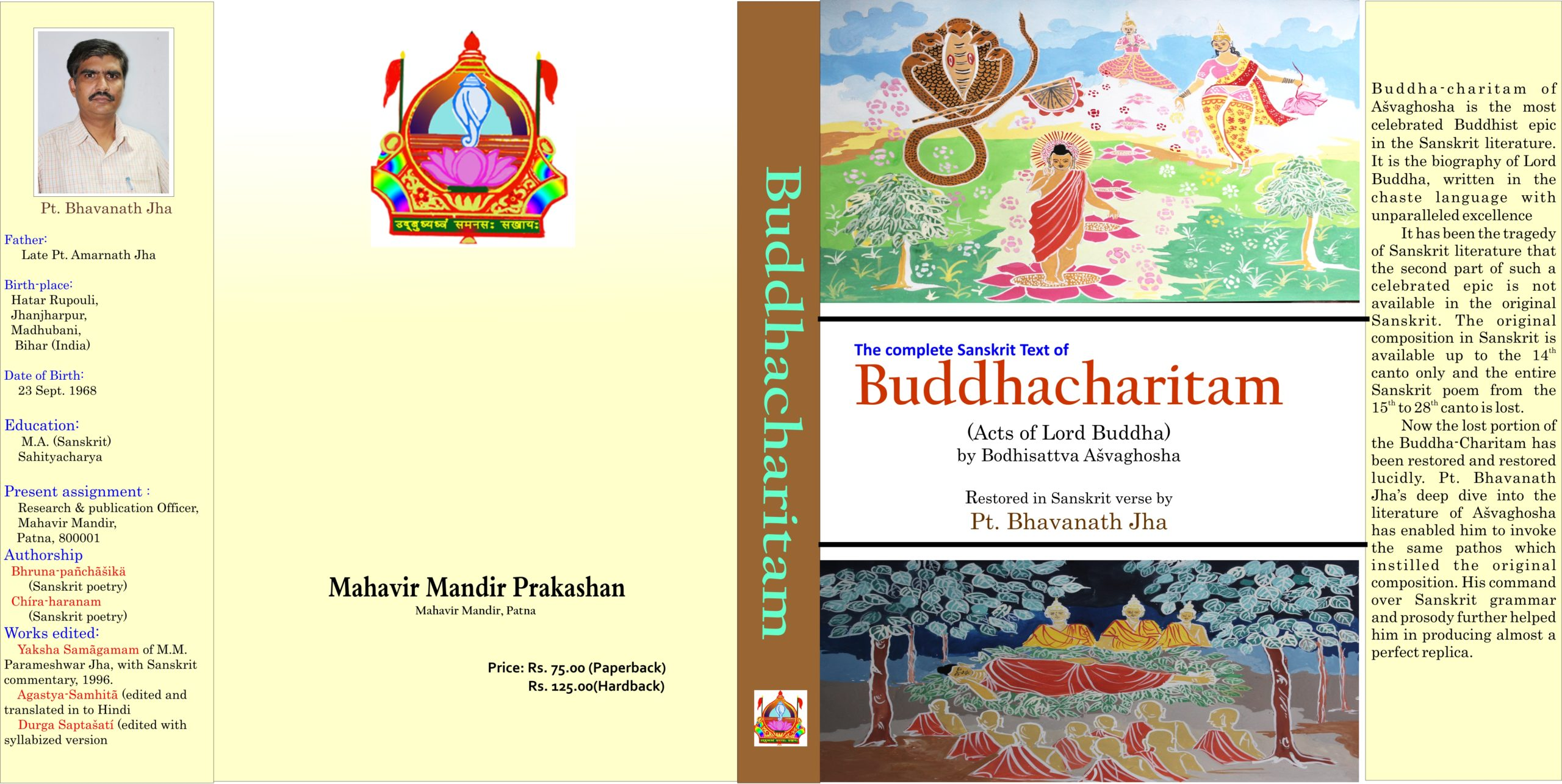 Buddhacharitam by Bhavanath Jha