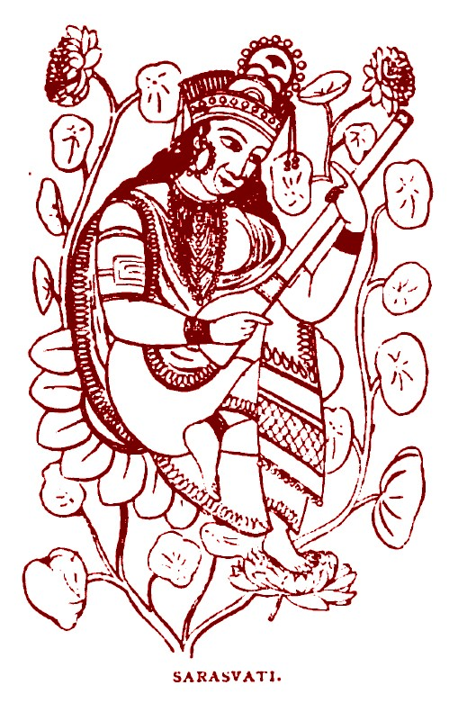 picture of Goddess Sarasvati published in the book Hindu Mythology by w. j. wilkins