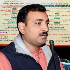 Dr. Jitendra Kumar Singh 'Sanjay'