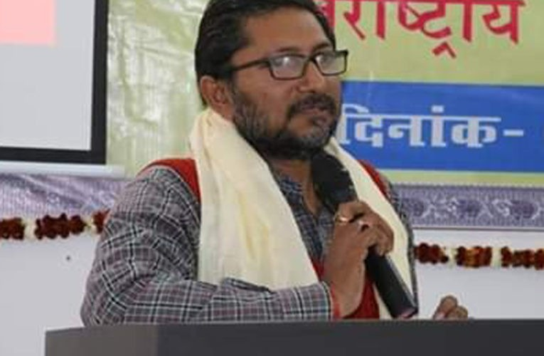 Dr. Sushant Kumar